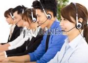 Photo de l'annonce: Teleconseillers débuttants
