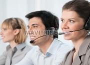 Photo de l'annonce: Chargé de relation Clients en réception d'appel