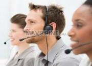 Photo de l'annonce: Chargés de recrutement débutants