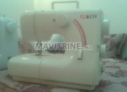 Photo de l'annonce: machine à coudre