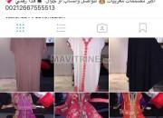 Photo de l'annonce: تكشيطات و قفاطن  مغربية