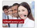 Photo de l'Annonce: فرص عمل بمراكز النداء بوجدة