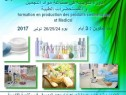 Photo de l'Annonce: la production des produits cosmétiques et médical