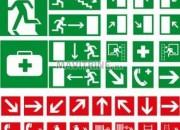 Photo de l'annonce: Plan et exercice d'évacuation /ERP - ERT -IGH