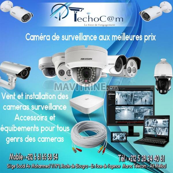 CAMERA SURVEILLANCE TURBO HD