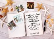 Photo de l'annonce: الدغموس