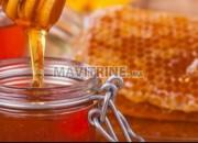 Photo de l'annonce: العسل من النوع الممتاز