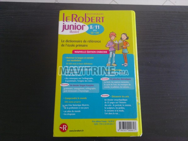 Dictionnaire, LE ROBERT JUNIOR illustré