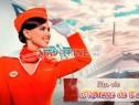 Photo de l'Annonce: Formation des hôtesses de l'air / STEWARD