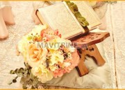 Photo de l'annonce: Mariage mabrouk inchaallah