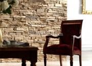 Photo de l'annonce: Vente pierre volcanique naturelle décorative