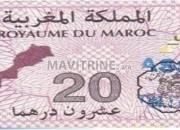 Photo de l'annonce: timbre 20 dhs