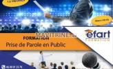 Photo de l'annonce: Formation Prise de Parole en Public