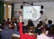 Photo de l'annonce: formation pédagogique