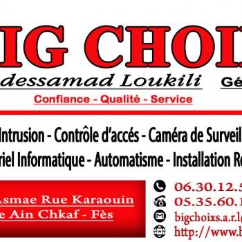 Logo du Vitrine: BIG CHOIX