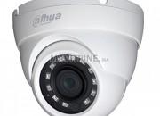 Photo de l'annonce: camera de surveillance vente et installation