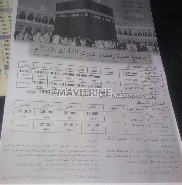 programme omra ramadan