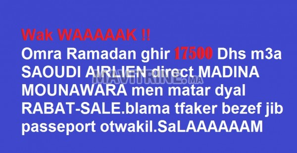 omra ramadan 1439