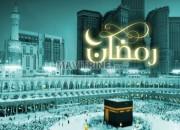 Photo de l'annonce: عمرة رمضان 2018