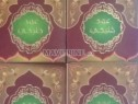 Photo de l'Annonce: vente en gros de bakhour de tres bonne qualite