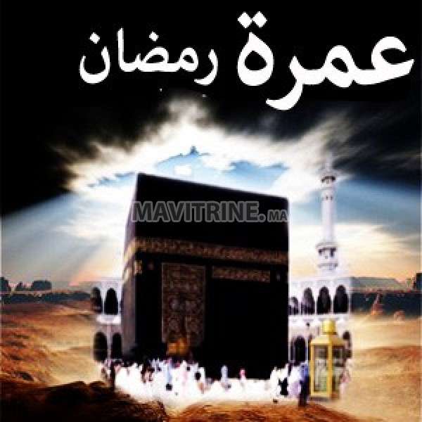 Programme Omra ramadan 2018