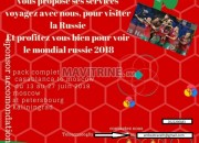 Photo de l'annonce: PACK COUPE DU MONDE
