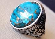 Photo de l'annonce: Bague en argent 925  avec la pierre précieuse turquoise
