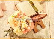 Photo de l'annonce: Mariage mabrouk inchallah