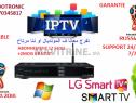 Photo de l'Annonce: ABONNEMENT IPTV FULL HD  + PROMOTION COUP DU MONDE