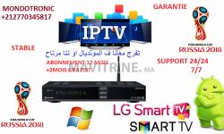 ABONNEMENT IPTV FULL HD  + PROMOTION COUP DU MONDE
