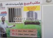 Photo de l'annonce: Lotissement machallah