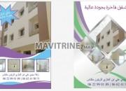 Photo de l'annonce: Appartements de Haute Qualité a Vendre