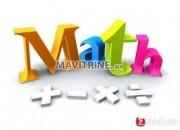 Photo de l'annonce: Prof de Maths pour mission francaise à Rabat