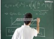 Photo de l'annonce: cours en mathématique et physique (lycée)