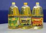 Photo de l'annonce: Huile de tournesol pour l'exportation
