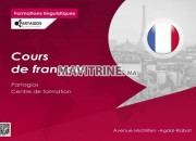 Photo de l'annonce: Cours de Français et communication