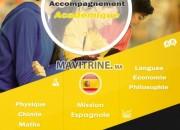 Photo de l'annonce: Soutien scolaire mission espagnol