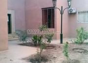 Photo de l'annonce: Appartement à vendre à Marrakech 58million
