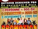 Photo de l'Annonce: Formation Professionnelle Accéléré en Infographie 3D