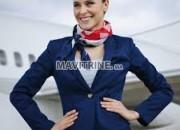 Photo de l'annonce: Formation Hotesse de l'air