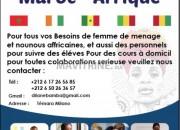 Photo de l'annonce: Femme de ménage et nounous africaines
