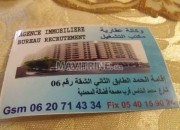 Photo de l'annonce: عرض وتشغيل جميع العمال والعاملات داخل وخارج المغرب