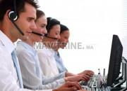 Photo de l'annonce: Chargé De Recrutement Téléconseils Francophone Arabophone