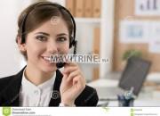 Photo de l'annonce: télévendeurs arabophone/francophone