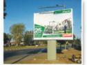 Photo de l'Annonce: fabrication industrielle de panneaux d'affichage publicitaire