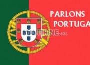 Photo de l'annonce: Cours de portugais