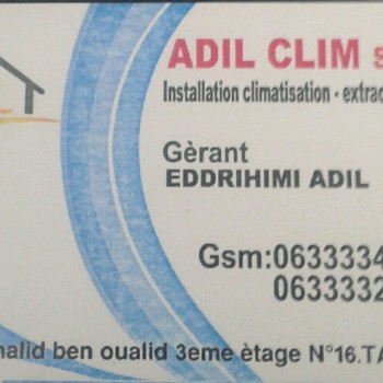 Logo du Vitrine: ADIL CLIM S.A.R.L