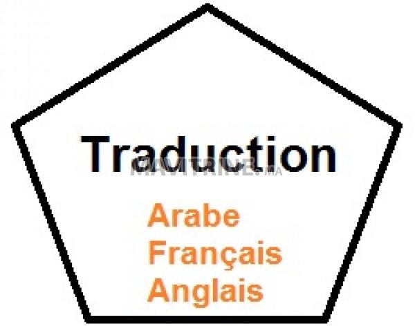 traduction de trois langues arabe français anglais
