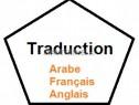 Photo de l'Annonce: traduction de trois langues arabe français anglais