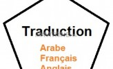 Photo de l'annonce: traduction de trois langues arabe français anglais